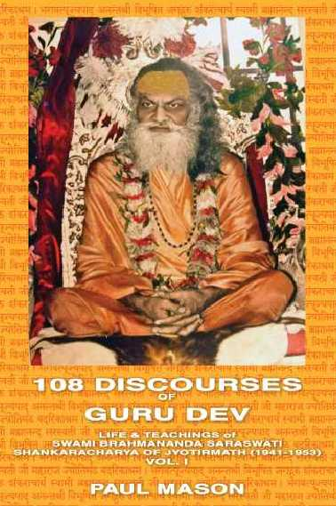 '108 Discourses of Guru Dev' by Paul Mason