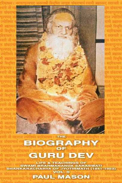 'Biography of Guru Dev' by Paul Mason